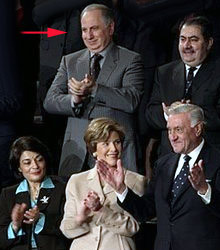 Chalabi at State of Union